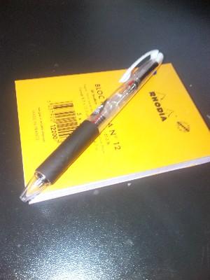 三菱ジェットストリーム3色ボールペン