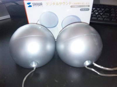 MM-SPU2
