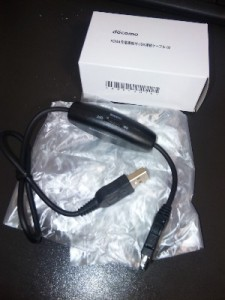 SH-03A USB