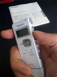 UX-71 SONYのICレコーダー