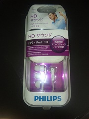 PHILIPS イヤフォン SHE9701-A