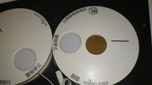 Panasonic けむり当番 SH6902Pの大きさ