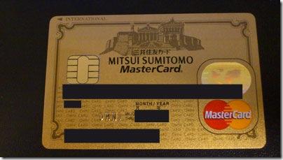 Mitsui Sumitomo Master Card