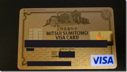 Mitsui Sumitomo Visa Card