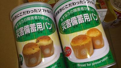 災害備蓄用缶入りパン