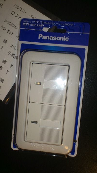 パナソニック電工配線器具(Panasonic) コスモシリーズワイド21埋込ほたるダブルスイッチB(片切)WTP50512WP