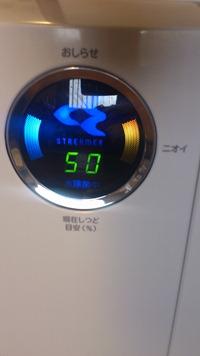 MCK70M-W(ACK70M-W)の情報ディスプレイ