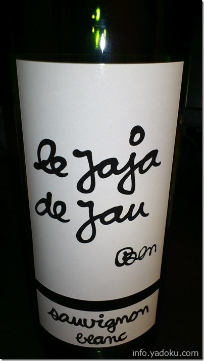 ル・ジャ・ジャ・ド・ジョー(白ラベル)Le Jaja de Jau