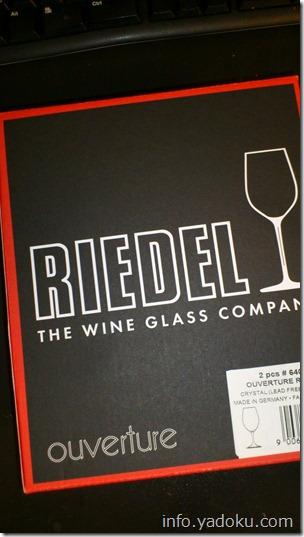 リーデル オヴァチュア 408/00 レッドワイン