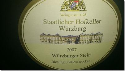 スタットリッヒャー・ホーフケラー ヴュルツブルガー・シュタイン・リースリング・シュペトレーゼ・トロッケン