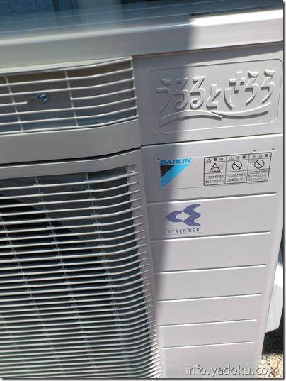ダイキンのエアコンS40NTRXP/AN40NRP