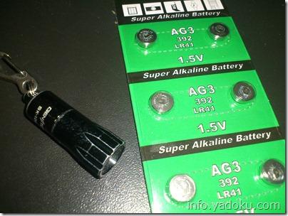 アルカリボタン電池 LR41