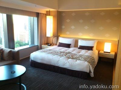 ザ・キャピトルホテル東急の部屋
