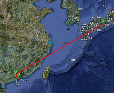 香港 元朗 から 大阪府泉南市   Google マップ