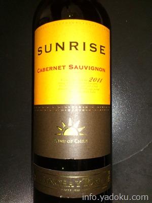 チリワインのサンライズ、カベルネ・ソーヴィニヨン