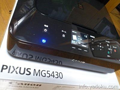 Canon PIXUS MG5430