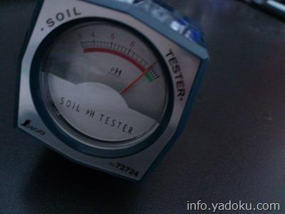 シンワ測定 土壌酸度計(PH)72724のメーター部分