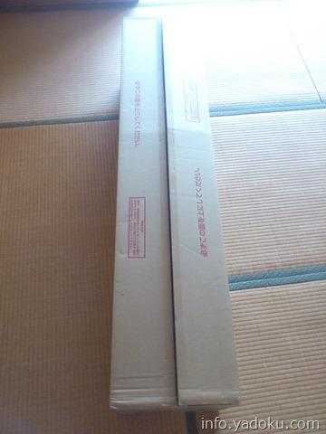オークス ブックタワー ハイタイプ L51DAの梱包