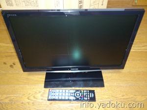 東芝TOSHIBA REGZA 液晶テレビ 19V型 19B5