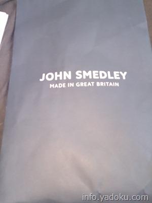 ジョンスメドレーの袋