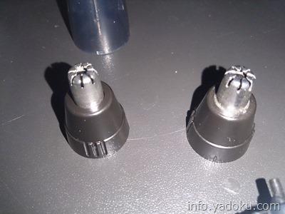 Panasonic エチケットカッター用替刃 ER99