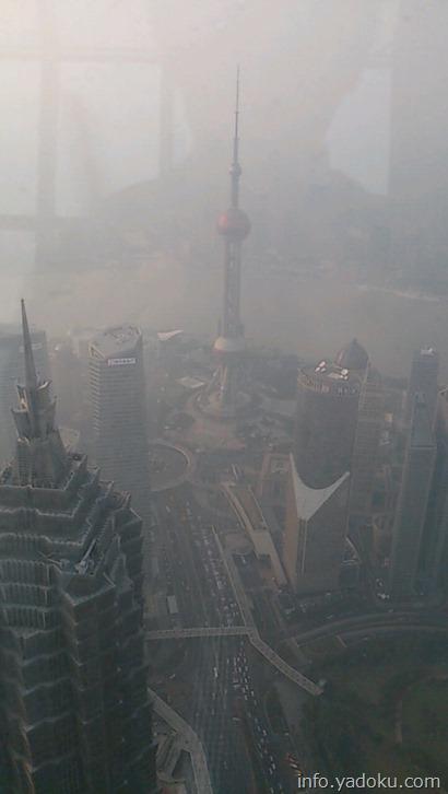 shanghai03