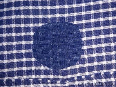 補修布をシャツの穴に貼ったところ