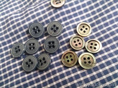 シャツのプラスチックボタンと貝殻シェルボタン(黒蝶貝)の比較