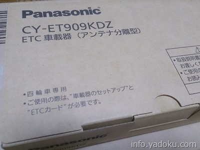 ETC CY-ET909KDZ Panasonic