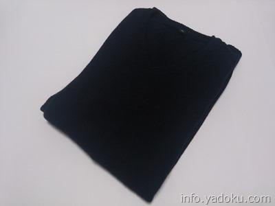 旅行用衣類圧縮袋に入れる前のセーター