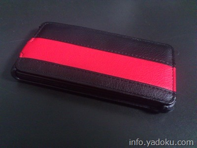 MiniSuit Xperia A SO-04E case