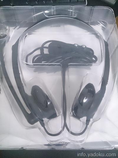 サンワダイレクト USBヘッドセット 400-HS022