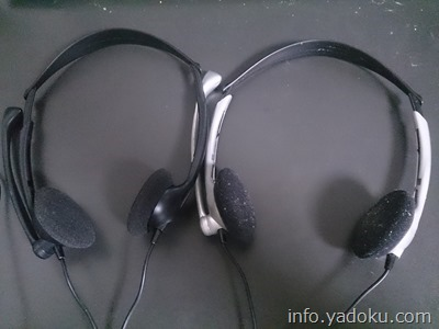 usb head set 400-HS022 sanwa